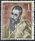 SPAIN - CIRCA 1963: A stamp printed in Spain shows San Pablo painted by Greco, nineteenth centenary of the coming of St. Paul to Spain, circa 1963 — Stock Photo