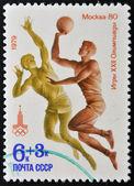 Sscb - 1979 yaklaşık: basılmış damga rusya basketbol, gösterir sadık dolaylarında 1979 moskova, olimpiyat oyunları — Stok fotoğraf