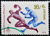 USSR - CIRCA 1979: A stamp printed in Russia shows a handball, devoted Olympic games in Moscow, circa 1979 — Stock Photo