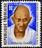 REPUBLIC OF TOGO - CIRCA 1969: A stamp printed in Togo dedicated to great world leaders of peace, shows Mahatma Gandhi, circa 1969 — Stock Photo