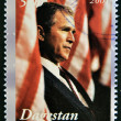 Stock Photo: DAGESTAN - CIRC2001: stamp printed in Republic of Dagestshows George Bush, circ2001
