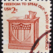 UNITED STATES OF AMERICA - CIRCA 1985: A stamp printed in USA shows words freedom to speak - a root of democracy, circa 1985 — Stock Photo