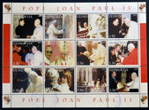 UDMURTIA - CIRCA 2003: Collection stamps printed in Udmurtia shows Pope John Paul II, circa 2003 — Stock Photo