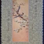 NORTK KOREA - CIRCA 1976: A stamp printed in DPR KOREA shows Chinese Painting, circa 1976. — Stock Photo #11969592
