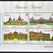 SPAIN - CIRCA 1989: A collection stamps printed in Spain showing four royal palaces and the kings who ordered the construction, circa 1989 - Stok fotoğraf