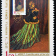 Постер, плакат: ROMANIA CIRCA 1970: stamp printed in Romania shows portrait of Camilla by Claude Monet circa 1970