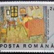 Foto de Stock  : ROMANI- CIRC1990: stamp printed in Romanishows VGogh's Bedroom, circ1990