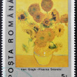 ROMANI- CIRC1990: stamp printed in Romanishows sunflower by Vincent VGogh, circ1990 — Stock Photo #11969830