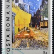 ROMANIA - CIRCA 1990: A stamp printed in Romania shows Night on the Coffee Terrace by Vincent Van Gogh, circa 1990 — Stock Photo
