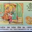 VIETNAM - CIRCA 1992: A stamp printed in Vietnam shows commemorates the 500th anniversary of the discovery of America , circa 1992 — Stock Photo