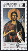 BULGARIA - CIRCA 1989: A stamp printed in Bulgaria shows saint Ioan Predtecha, circa 1989. — Zdjęcie stockowe