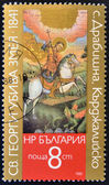 BULGARIA - CIRCA 1988: A stamp printed in Bulgaria shows Icon of St George killing the Snake, circa 1988 — Stock Photo