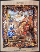 SPAIN - CIRCA 2010: A stamp printed in Spain shows the tapestry titled Zenobia and the Emperor Aurelian, Zenobia has the keys to the city to the Emperor Aurelian who rides horses and is crowned by a V — Foto Stock