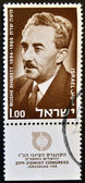 ISRAEL - CIRCA 1968: A stamp printed in Israel shows Moshe Sharett, circa 1968 — Stock Photo