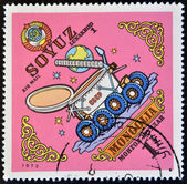 MONGOLIA - CIRCA 1973: A stamp printed in Mongolia shows Soyuz, circa 1973 — Stock Photo