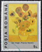ROMANIA - CIRCA 1990: A stamp printed in Romania shows sunflower by Vincent Van Gogh, circa 1990 — Stock Photo