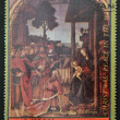 Stock Photo: AJMAN - CIRC1972: stamp printed in AjmChristmas collection, peace in world, shows Adoration of Magi painted by Perugino , circ1972