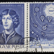 HUNGARY - CIRCA 1973: stamp printed in Hungary, two stamps showing a portrait of M. Copernicus 1473-1973, and planets, circa 1973 — Stock Photo