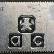 UNITED KINGDOM - CIRCA 2001: A stamp printed in Great Britain dedicated to 'Occasions' Greetings Stamps, shows abc (New Baby), circa 2001 — Stock Photo