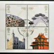 UNITED KINGDOM - CIRCA 2008: Four stamps deciated to Olympics Handover from Beijing to London, circa 2008 — Stock Photo