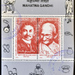 Royalty-Free Stock Photo: INDIA - CIRCA 1995: Stamp printed in India shows Mahatma Gandhi, circa 1995