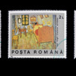 ROMANI- CIRC1990: Collection stamps printed in Romanishows different paintings of Vincent VGogh, circ1990 — Stock Photo #12366047