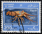 SULTANATE OF OMAN - CIRCA 1980: A stamp printed in Oman shows a panulirus homarus, circa 1980 — Stock Photo