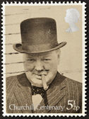 UNITED KINGDOM - CIRCA 1974: A stamp printed in Great Britain showing Sir Winston Churchill, circa 1974 — Stock Photo