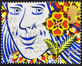 UNITED KINGDOM - CIRCA 1990: A stamp printed in Great Britain shows Queen of Hearts, circa 1990 — Foto Stock