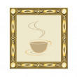 Vector de stock : Coffee