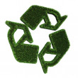 Green Recycle Illustration — Stock Photo