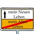 Street sign — Stock Photo #11879060