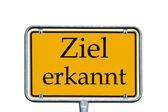 Street sign — Foto de Stock