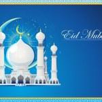 Eid Mubarak Greeting Card — Stock Vector