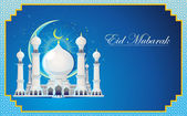 Eid Mubarak Greeting Card — Stock Vector
