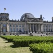Reichstag — Stock Photo