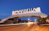 Marbella Arch illuminated at night. Andalusia, Spain — Stock Photo