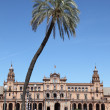 Plaza de Espana (Spanish Square) in Seville, Spain — Stock Photo