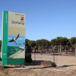 Sign of the Donana National Park in Andalusia, Spain - Foto de Stock