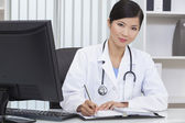 Chinese Female Woman Hospital Doctor Writing In Office — Stock Photo