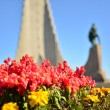 Blurred background of Hallgrímskirkja — Stock Photo #12280427