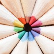 Colored pencils — Stock Photo