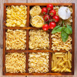 Pasta variety in a compartmented box — 图库照片