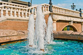 Fountain near the Red Square in Moscow — Stock Photo