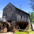 Yates grist mill — Stock Photo #11365543