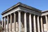 British Museum facade — Stock Photo