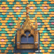 Multicoloured roof in Budapest — Stock Photo