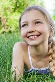 The little girl walks in park — Stock Photo