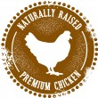 Natural Premium Chicken — Stock Vector