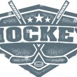 Vintage Hockey Crest — Stock Vector
